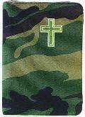 Библия (1177)(канонич) 045 CAM зел.камуф.на молнии
