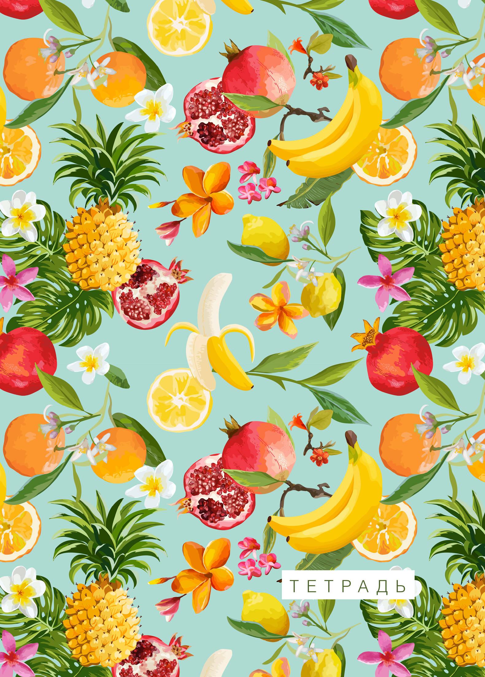 Тропические фрукты. Тетрадь (B5, 40 л., УФ-лак)