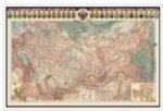 Карта Российской Империи(сост. на 1914г)