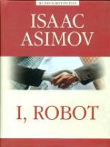 Я робот = I, Robot