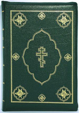 Библия (1135)(канонич)047DCZTI зел.кож.на молн.с зол.