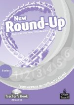 Round Up Russia Starter TB +CD