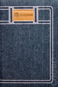 Библия (1080)045JZC (синяя)джинс.,на молнии