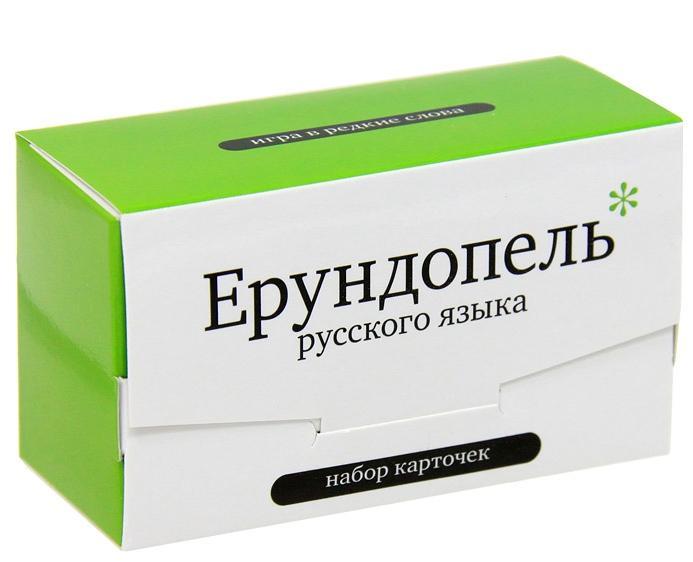 Ерундопель русского языка. Набор карточек