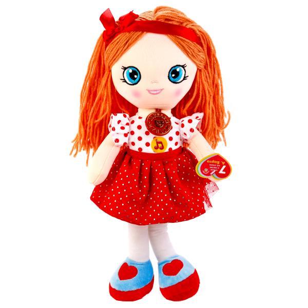 Мульти-Пульти. Мягкая кукла 45см, стихи и песенки на стихи А.Барто в пак. в кор.36шт