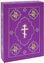 Библия (1134)087ДCTI(виш.)+сирен.фут.